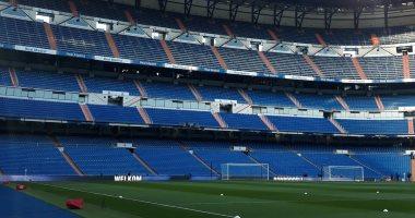 ريال مدريد يجرى إصلاحات على أرضية سانتياجو برنابيو..فيديو