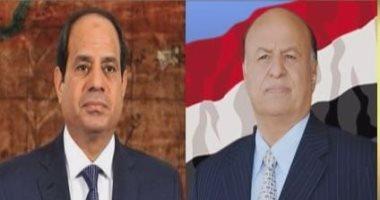 وزارة الخارجية اليمينة تدين حادث بئر العبد الإرهابى