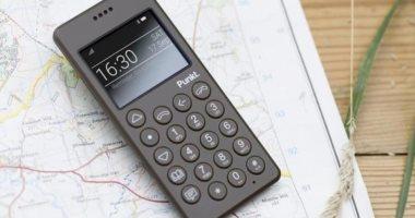 """""""مش سمارت فون"""".. شركة تبتكر هاتف """"غبى"""" للتخلص من إدمان تطبيقات الهواتف"""