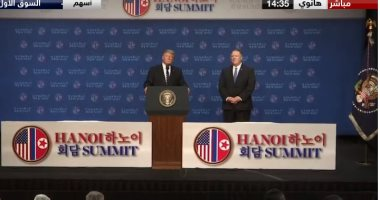 بث مباشر.. مؤتمر صحفى للرئيس الأمريكى ترامب عقب قمة هانوى