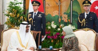 رئيسة سنغافورة تستقبل ولى عهد أبوظبى.. ومحمد بن زايد: ثقتنا كبيرة بالمستقبل