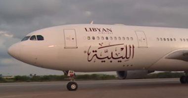 فيديو.. من 222 طائرة إلى 8 طائرات.. كيف تقلص حجم الطيران الليبي؟