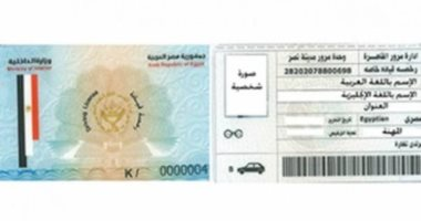 بعد سقوط مزورى المستندات المرورية للمواطنين فى القاهرة.. تعرف على العقوبة