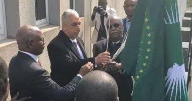 سفير مصر لدى الصين يشارك في مراسم رفع علم مكتب الاتحاد الإفريقى