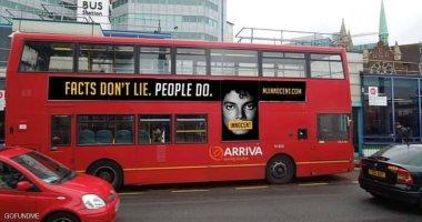 """""""برىء"""".. حملة جديدة للدفاع عن مايكل جاكسون على حافلات لندن ..صور"""