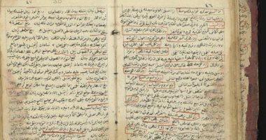 الجن فى القرآن موجود.. طيب فى التوراة والإنجيل إيه؟