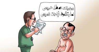 """جنون أردوغان من نجاحات السيسى فى كاريكاتير """"اليوم السابع"""""""