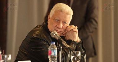 الكاف يرفع الإيقاف عن مرتضى منصور ويكتفى بالغرامة المالية