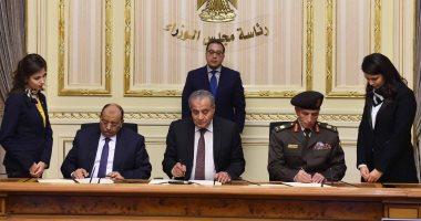 صور.. رئيس الوزراء يشهد اتفاقية تعاون ثلاثى لتوزيع منتجات الخدمة الوطنية بمنافذ التموين