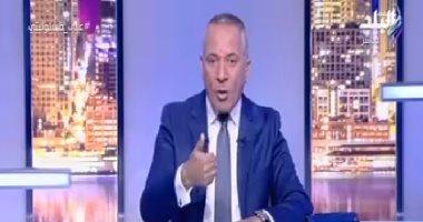 فيديو.. أحمد موسى يكشف أكاذيب ملف قطر بالمونديال: مشروعات وهمية لم تنشأ