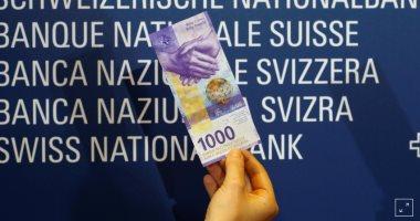 1000 فرانك فى ورقة واحدة.. شوف الورقة البنكية الأغلى عالميا تعادل 1000 دولار