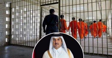 """دعم قطر لتنظيم داعش يصل إلى """"سجون الدوحة"""".. تعرف على التفاصيل"""