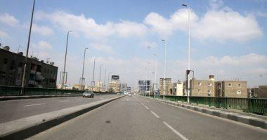 درجات الحرارة المتوقعة اليوم الثلاثاء 16/4/2019 بمحافظات مصر