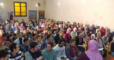 صور.. انطلاق ماراثون المراجعات المجانية بمدارس الإسكندرية