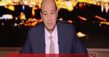 """عمرو أديب لراغبى الوظائف الحكومية: """"راتبها صغير وقرفها كتير"""""""