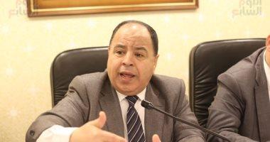 موجز الاقتصاد المصرى اليوم الجمعة 21-2-2020