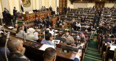 البرلمان يوافق على مواد الإصدار من مشروع قانون الجامعات التكنولوجية