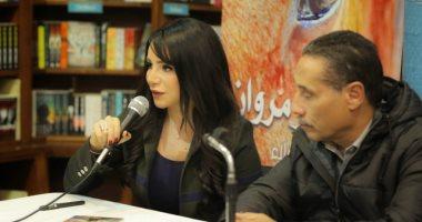 """إنجى علاء تناقش """"الأشقر مروان"""".. والشباب يتفاعلون"""