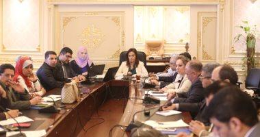 """ننشر النص الكامل لتقرير """"خطة البرلمان"""" بشأن مشروع الموازنة العامة للدولة"""