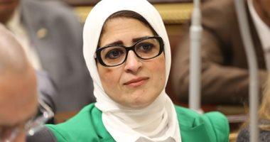 """وزيرة الصحة تبدأ جولتها بتفقد أعمال تطوير وحدة """"رأس المسلة"""" بجنوب سيناء"""
