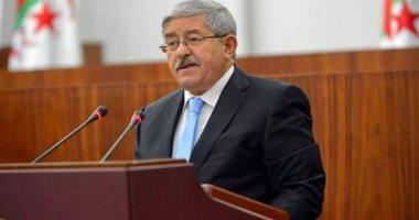 رئيس الوزراء الجزائرى السابق أحمد أويحيى يمثل أمام المحكمة العليا