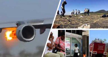 شركة بوينج الأمريكية تقر بوجود خلل فى أجهزة محاكاة طائرات 737 ماكس