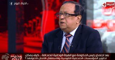 """عضو بـ""""الوطنية للصحافة"""": إصرار bbc على استضافة الإخوان يؤكد فقدانها للتوازن الإعلامى"""