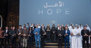 """فيديو وصور..الإمارات وفلسطين يحصدان جوائز """"حمدان بن محمد آل مكتوم"""" الدولية للتصوير"""