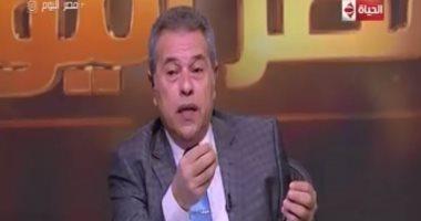 """الليلة.. توفيق عكاشة يكشف مخطط أردوغان لاستغلال وفاة مرسى بـ""""مصر اليوم"""""""