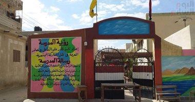 صور.. مدارس شمال سيناء.. ساحات جديدة لعرض إبداعات الطلبة فى الرسم والكتابة