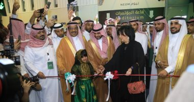 فى 10 صور.. افتتاح معرض الرياض الدولى للكتاب.. والبحرين ضيف الشرف