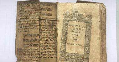 الأيرلنديون ترجموا طب ابن سينا إلى لغتهم.. اعرف الحكاية