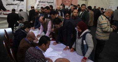 """بدء التسجيل فى عمومية """"الصحفيين"""" لإجراء انتخابات التجديد النصفى للنقابة"""
