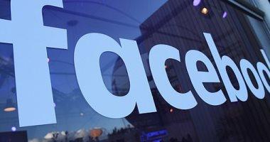 بالأرقام .. هل يتحول فيس بوك إلى موقع للعواجيز؟