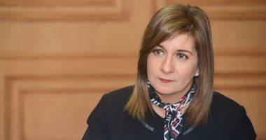 أفضل مداخلة.. وزيرة الهجرة: 57 ألف مصرى عادوا لأرض الوطن منذ بداية جائحة كورونا