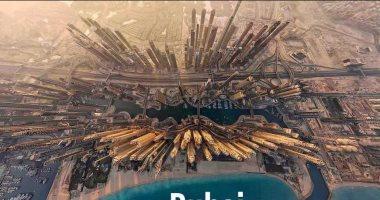 شوف جمال الدنيا من فوق؟.. لقطات عبقرية من السماء لمدن عالمية × 20 صورة