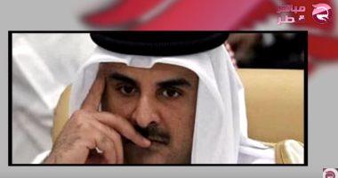 """فيديو.. """"مباشر قطر"""" تكشف كارثة جديدة لبورصة الدوحة بسبب سياسات الحمدين"""