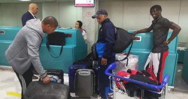 بعثة الإسماعيلى تصل مطار القاهرة قادمة من تونس