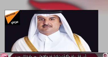 مباشر قطر تسخر من تنظيم الحمدين بهذه الطريقة.. فيديو