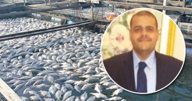 ارتفاع إنتاج مصر من السمك لـ1.65مليون طن سنويا..إلغاء رسوم الصادر على الأسماك الطازجة ورفع سعر البلطى20%..من 80 لـ150جنيها لكيلو الفسيخ وشم النسيم سيرفع أسعاره..زيادة الاستهلاك لـ2 مليون طن والاستيراد 250ألف طن