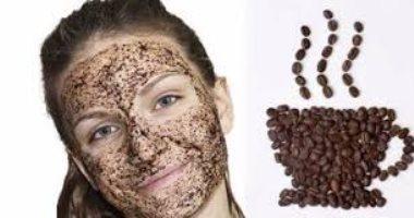 القهوة مش للمزاج وبس.. وصفة طبيعية من القهوة للعناية بجمال جسمك