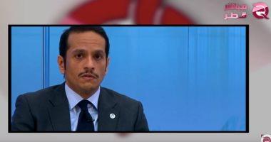 """شاهد.. """"مباشر قطر"""": تنظيم الحمدين يتودد لحلف الأطلسى بعد العزلة العربية"""