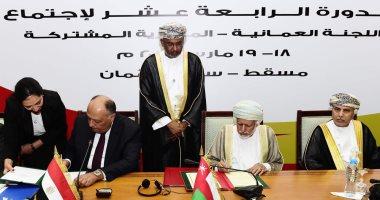 سامح شكرى يرأس وفد مصر بأعمال الدورة الـ14 للجنة المصرية العمانية المشتركة