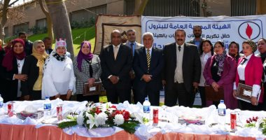 """""""المصرية العامة للبترول"""" تكرم الأمهات المثاليات على مستوى العاملين بالهيئة"""