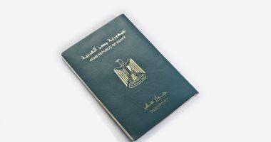 كيف تستخرج جواز سفر لذوى الاحتياجات الخاصة وكبار السن إلكترونيًا × 7 خطوات
