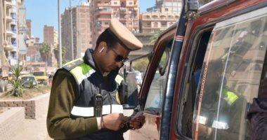 صور.. مرور الغربية يضبط مخالفات متنوعة خلال حملات بميادين المحلة الكبرى