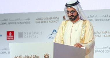 محمد بن راشد: توقيع ميثاق لتأسيس أول مجموعة عربية للتعاون الفضائى يضم 11 دولة