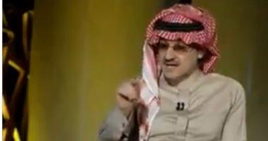 الوليد بن طلال: لو أجريت انتخابات سعودية الآن سيحصل محمد بن سلمان على 99%