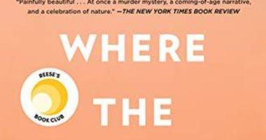 """فى قائمة نيويورك تايمز.. رواية """"عندما يغنى لوبستر """" تتصدر للأسبوع الـ 26"""