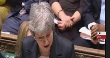 """بدء التنافس على خلافة """"ماي"""" لرئاسة الحزب الحاكم والحكومة البريطانية"""